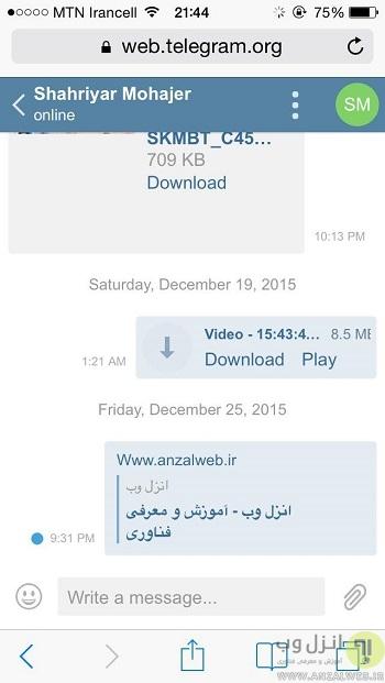 دانلود پیغام های صوتی و فایل های MP3 در تلگرام آیفون و آیپد و.. How to Download Telegram Voice Message and Mp3 on iOS and iPhone