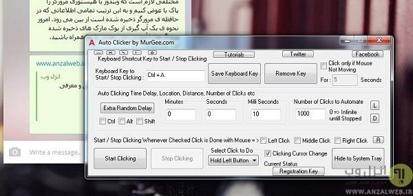 ترفند ضبط کردن پیغام های صوتی طولانی در تلگرام بدون نگه داشتن دکمه ضبط How to Record Long Voice Message in Telegram without Holding Record Button