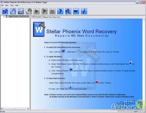 بهترین نرم افزارهای بازگردانی و تعمیر فایل های Word