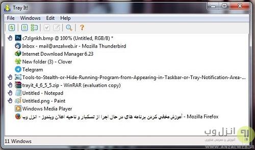 پنهان کردن آیکن نرم افزار ها و پردازش ها در حال اجرا توسط WinRAP