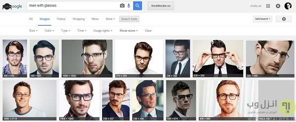 تصاویر پولی و تگ دار سایت های استوک را از جستجو عکس گوگل بلاک و فیلتر کنید How to Hide Stock Image Sites When Searching Google Images