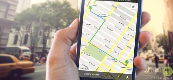 چگونه نقشه گوگل یک منطقه را برای زمانی که اینترنت نداریم دانلود کنیم؟