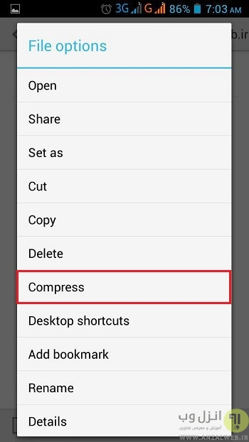 ترفند سریع مخفی کردن فایل و پوشه در اندروید بدون نیاز به نصب اپ How to Hidden Files and Folder in Android without any App