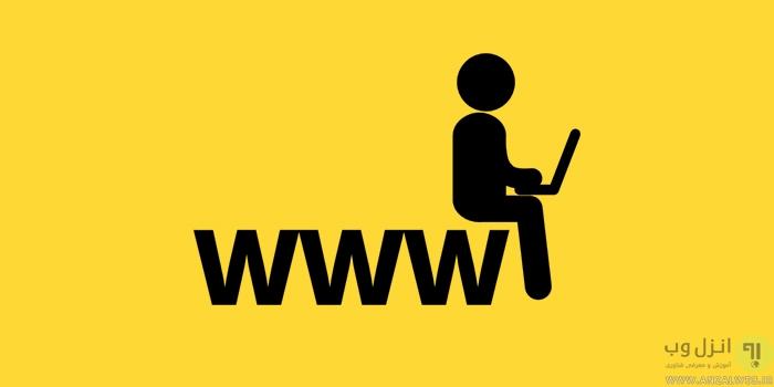 دلایل تمام شدن سریع حجم اینترنت و روش های جلوگیری از آن