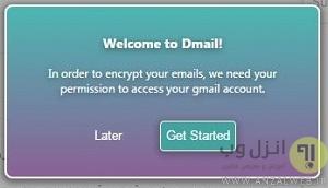 این ایمیل ها پس از خوانده شدن از بین میروند !