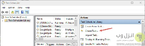 مدیریت حساب های کاربری ویندوز با ارسال ایمیل اطلاع رسانی بعد از ورود