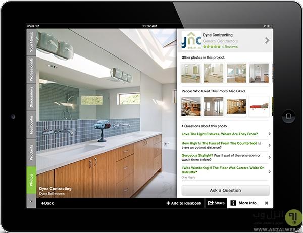طراحی داخلی منزل و محیط اطراف