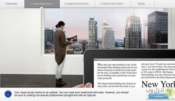 بهترین اپ و سایت های تست آنلاین بینایی سنجی Best Eye Test Online Services and Applications