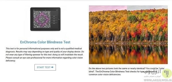 سرویس های آنلاین بینایی و کوررنگی چشم