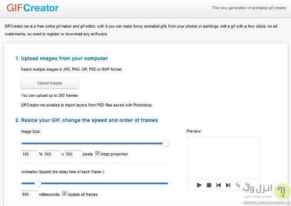 ساخت آنلاین تصاویر گیف با Gifcreator