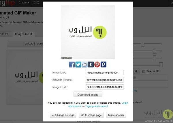 Imgflip سرویس ساخت آنلاین تصاویر متحرک GIF
