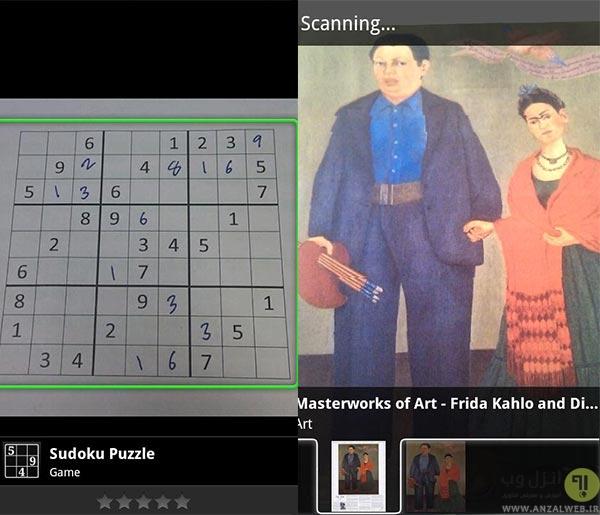جستجوی تصاویر مشابه در اندروید با اپ Google Goggles