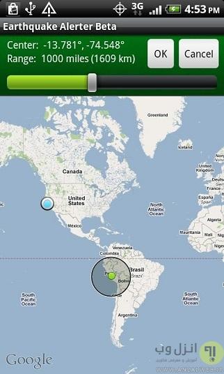 برنامه Earthquakes (اندروید)
