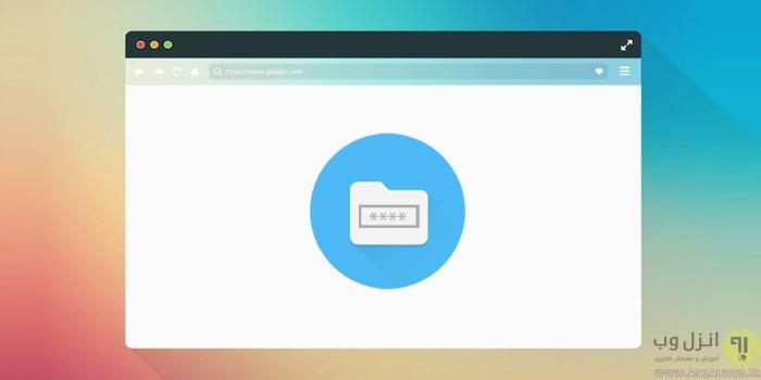 در هر سیستم عامل و دستگاهی بدون نرم افزار روی فایل ها آنلاین پسورد بگذارید