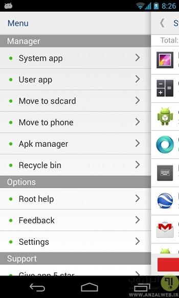حذف کامل برنامه های پیش فرض اندروید با System App Remover How to Remove Completely Android Default App