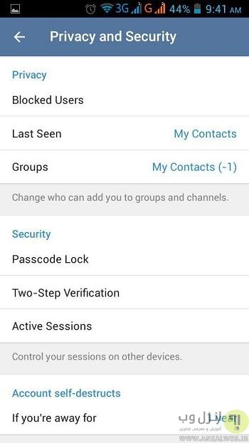 آموزش جلوگیری از ورود و اضافه شدن بدون اجازه و دعوت به گروه های تلگرام How to Stop Adding to Group Chat Without Ask Permission in Telegram