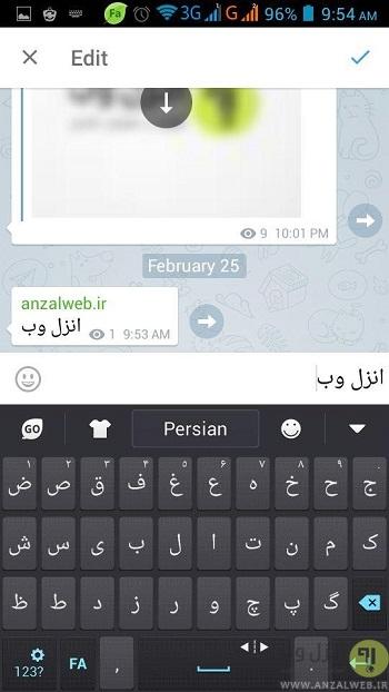 آموزش ویرایش متن پست های ارسال شده در کانال و سوپر گروه های تلگرام How to Edit Messages in Channels and Supergroups in Telegram