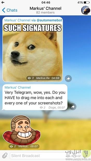 آموزش اضافه کردن امضا (نام ادمین ) مدیر های کانال به پست تلگرام How to Add Telegram Admin Signatures