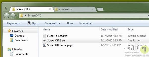روش دوم : خاموش شدن صفحه نمایشگر با کلیک بر روی فایل