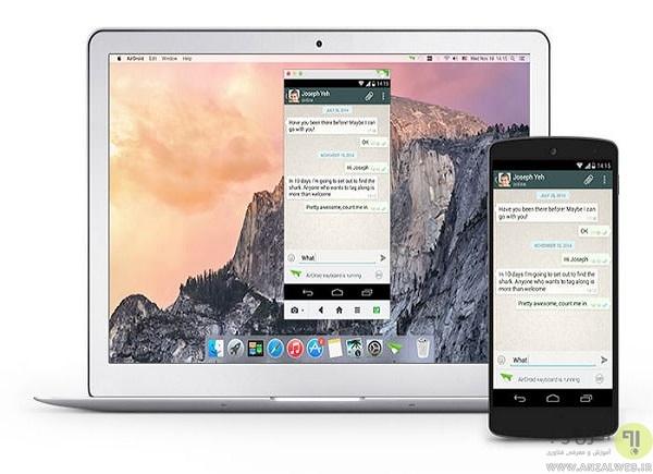 چگونه گوشی هوشمند خود را از طریق دستکتاپ مدیریت کنیم؟