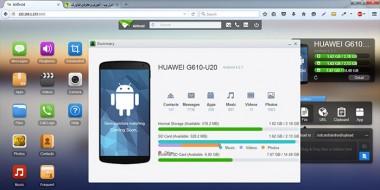 چگونه گوشی و تبلت اندرویدی خود را از طریق کامپیوتر مدیریت کنیم؟ How to Manage Your Android Device From Desktop