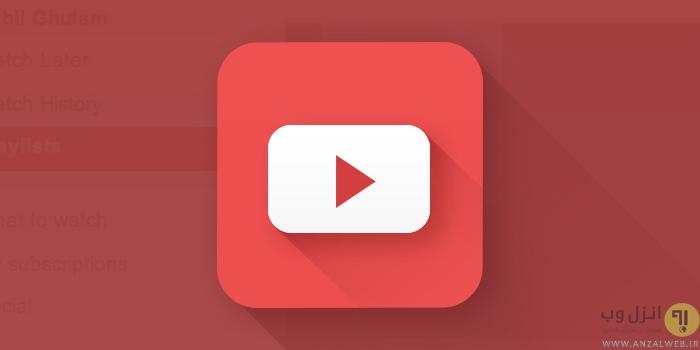 بهترین برنامه ها برای دانلود آسان از یوتیوب The Best Youtube Video Downloader Software's