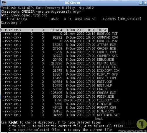 how to fix famicom disk error 21