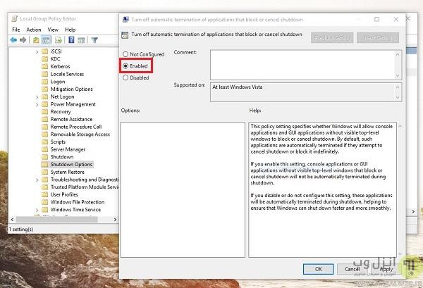 عدم نمایش پیغام های تایید خاموش و ریستارت کردن ویندوز توسط Local Group Policy Editor