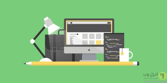 بهترین سایت های رایگان ایجاد پروفایل و معرفی نمونه کارها Top 5 Free Portfolio Maker Sites