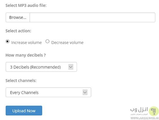 چگونه صدای فایل های صوتی را افزایش دهیم؟