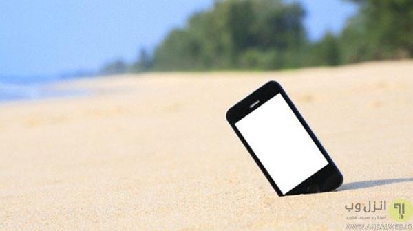 چگونه از گرم شدن بیش از حد موبایل جلوگیری کنیم؟