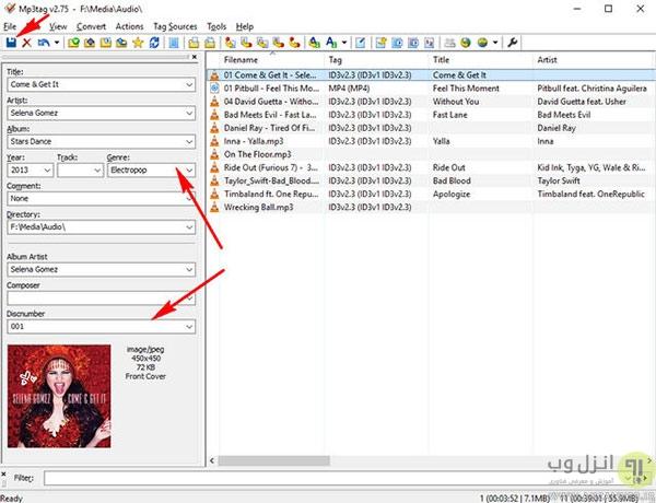 چگونه فایل های موسیقی را در کامپیوتر سازمان بندی کنیم؟