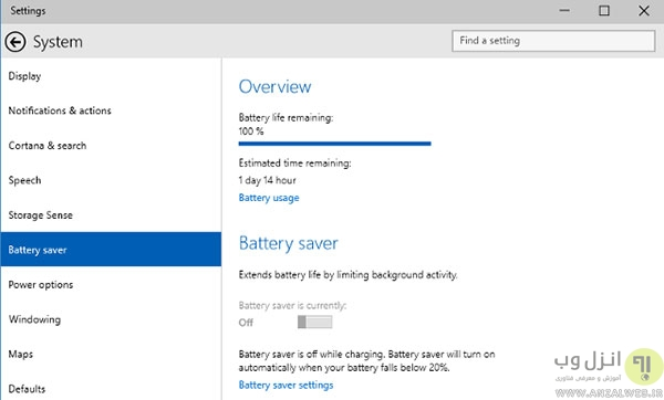 ابزار رایگان برای سنجش طول عمر باتری لپ تاپ
