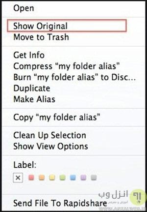 پاک کردن فولدر های خالی، کپی شده ، بوک مارک و شورتکات های خراب از کامپیوتر