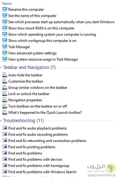 چگونه فولدرهای ویندوز را بهتر مدیریت کنیم؟