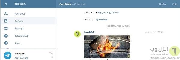 چگونه اکانت پاک شده تلگرام از گوشی را برگردانیم آموزش حذف دسته ای افراد از لیست مخاطبین تلگرام - انزل وب
