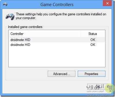 تبدیل اندروید به دسته بازی از طریق برنامه DroidMote Client