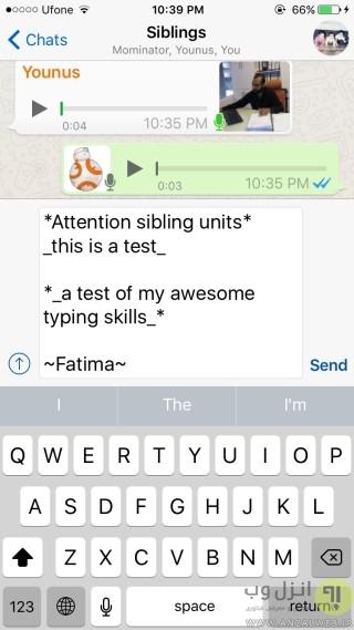ترفند ارسال متن در واتس اپ با حالت های Bold ، Italics و Dash