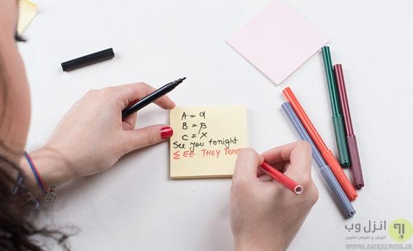 راه هایی برای یادداشت گذاری مخفیانه