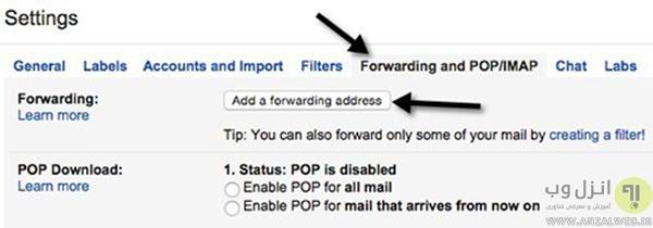انتقال ایمیل از یک سرویس دهنده یه جیمیل و Outlook