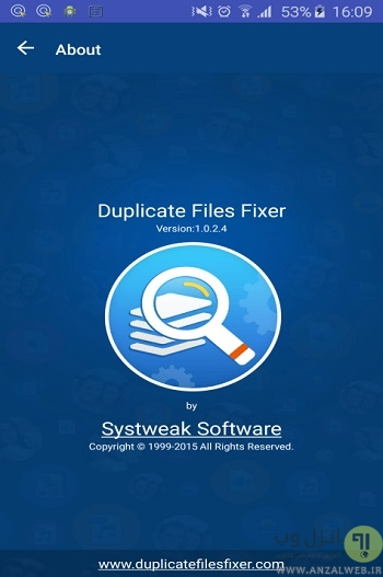 Android-Duplicate-Files-1