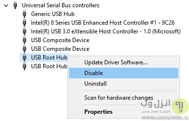 Disable-USB-Root-Hub