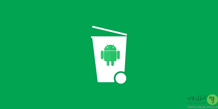 Tutorial Add the Recycle Bin to Android phones and tablets