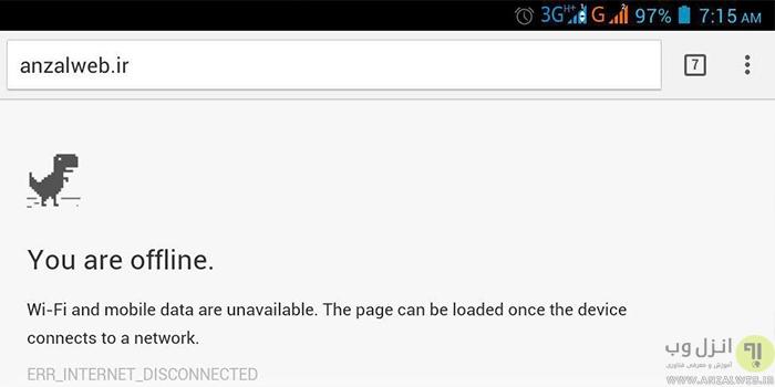 علت باز نشدن صفحات وب با اینترنت گوشی و شیوه حل آن در اندروید و آیفون