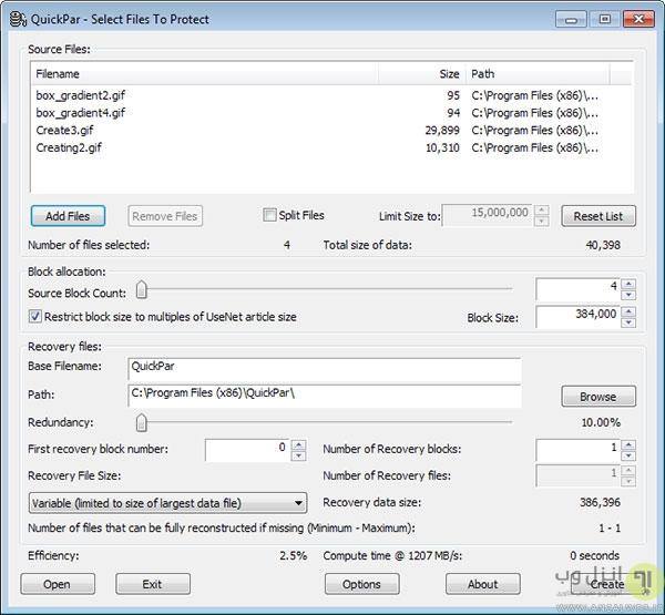 تعمیر و ریکاوری فایل های معیوبRAR