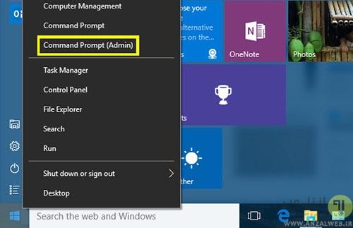 نکاتی برای برطرف کردن مشکلات System Restore در ویندوز