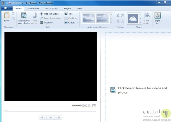 Windows-Movie-Maker-Interface-3
