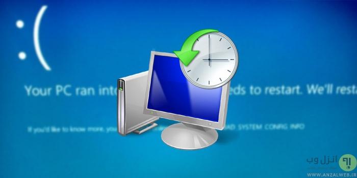 چگونه مشکل رسیتور نشدن و کار نکردن System Restore ویندوز را حل کنیم ؟