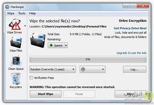 hardwipe_erase