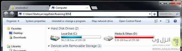 لیست دانلود Internet Download Manager به نرم افزار و ویندوز جدید منتقل کنیم